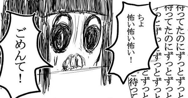 「トイレの花子さん」を何度も呼び出す少年の方がどんなオバケよりも怖かった件。