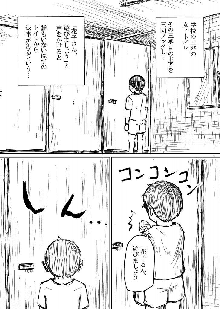 丹念に発酵3-1