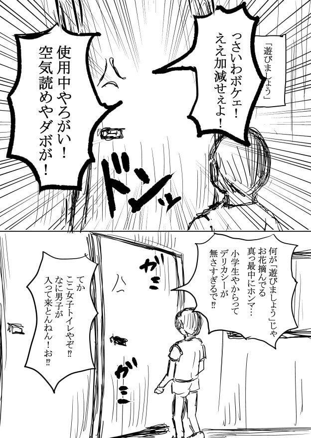 丹念に発酵1-3