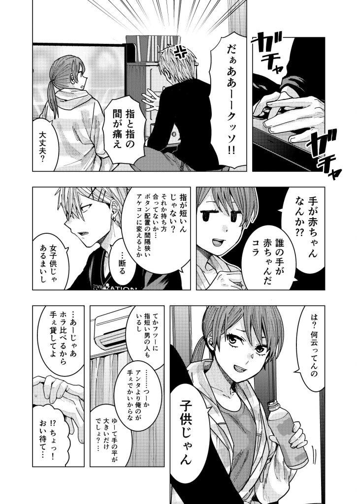 安田剛助3-1