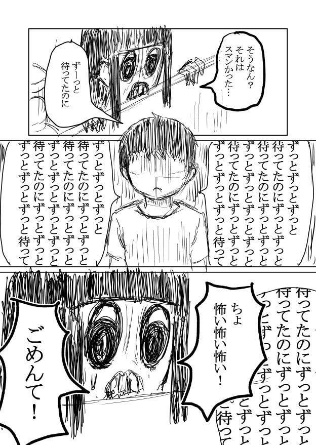 丹念に発酵3-4