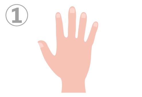 1hand