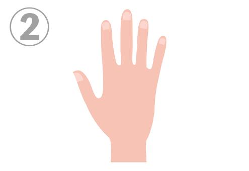 2hand