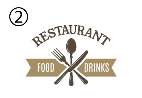 レストラン ロゴ ひとり大好き 心理テスト