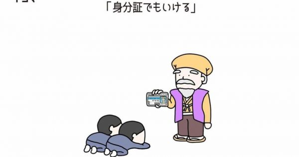 【1コマ漫画集】よーく見るとちょっとおかしくて、ほっこり☺️