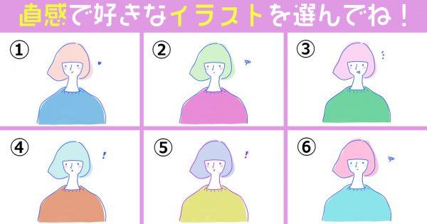 【心理テスト】優しさ、面白さ…あなたの「性格を構成してる要素」を分析!