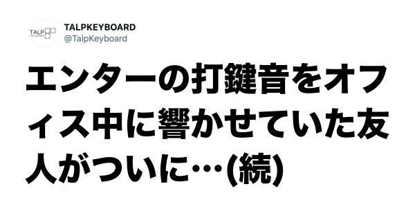 【タァァァン!!】激レア体験談の「まさかすぎるオチ」 8選
