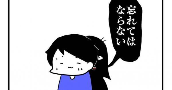 【パパ必読】子どもが毎日多忙なパパでも好きで居続ける理由、知ってる?