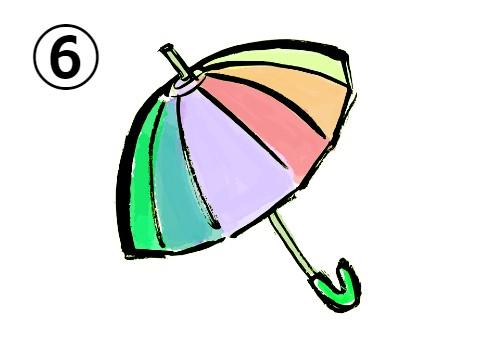 傘 水辺 性格 例える