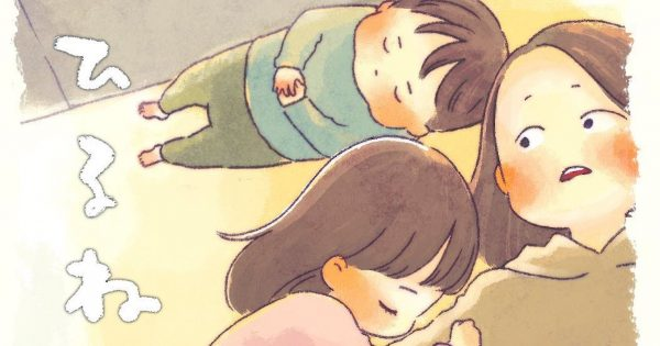 子どもの寝顔に「ごめんね」と呟いているママに、見てほしい。