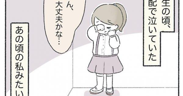 素敵な「親子愛」に思わず涙😢 娘が幼稚園で泣いていた意外な理由