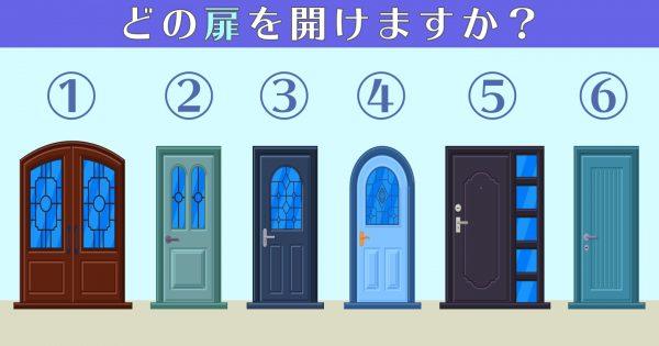 【心理テスト】あなたの「裏の性格」が、6つの扉で暴かれます!
