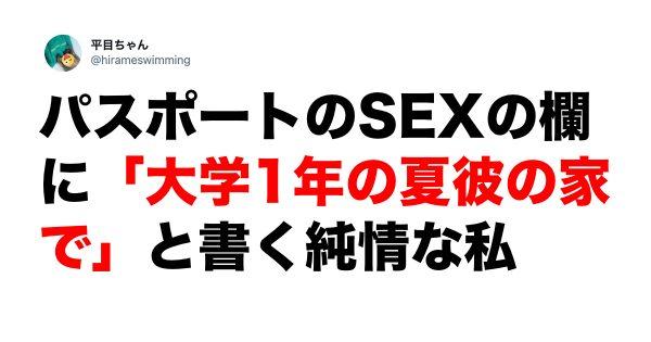 愛すべき「ピュアピュア勘違い」に赤面しちゃった…/// 7選