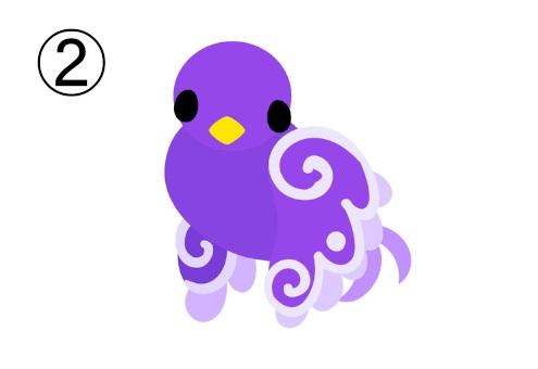 紫 鳥 落ち着く場所 心理テスト