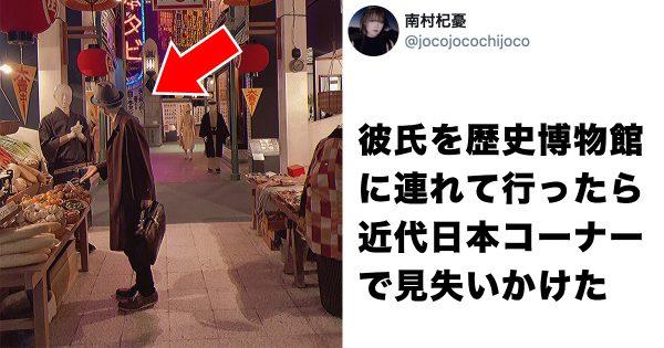 【奇跡の一枚】懐かしい「昭和の街」の風景を撮影したら…、え?