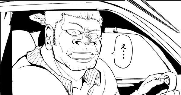 「熱血」体育教師が交通事故に遭ってしまい… →予想通りすぎる結末w