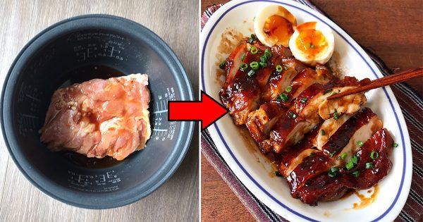 【炊飯器にブチこむだけ】絶品「鶏ももチャーシュー」のレシピが有用すぎる…!