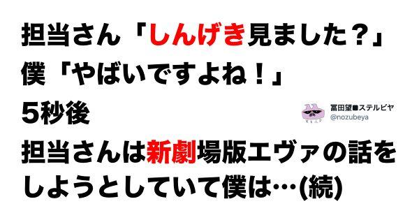 【あるある】間一髪でネタバレ回避w 会話の「すれ違い」報告  8選