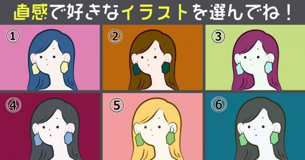 【心理テスト】忍耐力、計画性、面白さ…あなたの「性格を構成する要素」を診断!