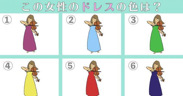 【心理テスト】あなたの性格の「潔さ」を診断! 好みのドレスを選んでね!