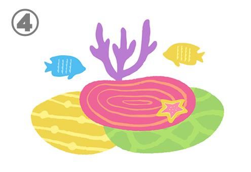 サンゴ礁 望み 心理テスト