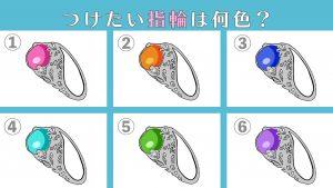 【心理テスト】あなたの「自分への厳しさ」を診断!好みの宝石を選んでね!