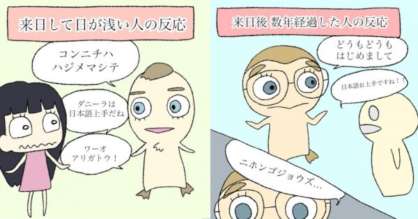 日本の「社交辞令」文化にロシア人のパートナーが完全適応してきてる件w