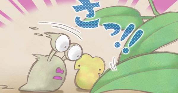【グジ 第31話】コウガイさん?