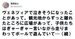 日本人を驚愕させた「海外の常識」が有益すぎ! 8選
