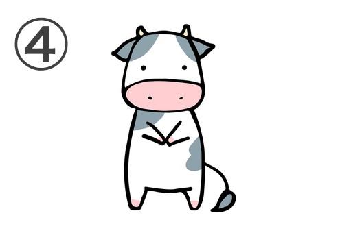 牛 人間好き 心理テスト