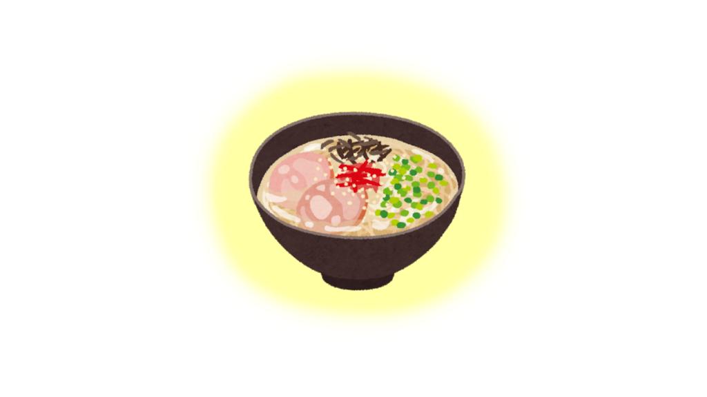 麺類 例える 性格 心理テスト