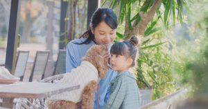 【読者プレゼント】孫の保育参観に行きたい、じいじ(松重豊)が決めた答えとは?