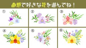 【心理テスト】お花選びのセンスでわかる、あなたの「地元愛の強さ」