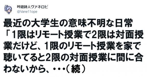 コロナでわかった「日本あるある」にめっちゃ考えさせられる 7選