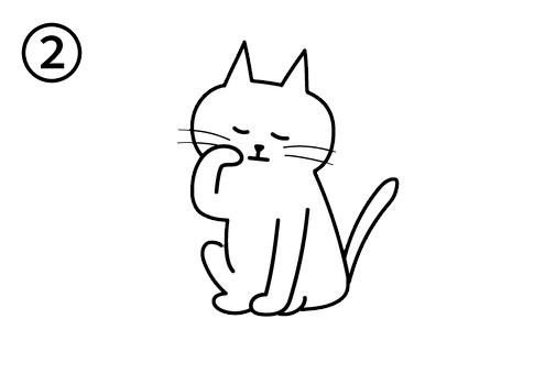 猫 告白 成功 心理テスト
