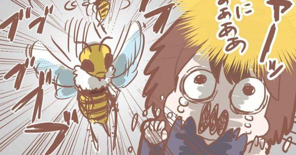 2歳息子をハチから守ることに成功!ただし、旦那の正論がチクッと来た…w