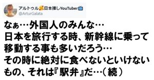 外国人が本気でざわつく「日本の魅力」7選