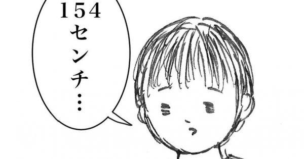 【ママって任天堂製?】「シュールな親子会話」ってジワジワくるよね