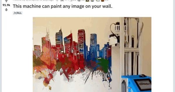 【180万円】ウォールアートを誰でも自由にプリントできちゃう機械が話題に