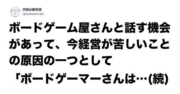【ニトリは引越し屋さんに人気】「プロの着眼点」って本質掴みすぎじゃね? 7選