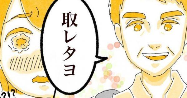 【日本に帰れない】窮地の女子大生を救った「5人のおじさんの神対応」に涙