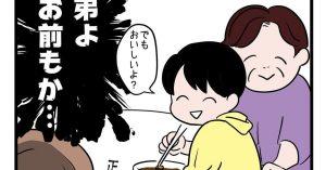 「ホヤ食べる?」祖母の天然ぶりがスゴい漫画に、共感の声集まる