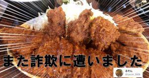 日本に伝わる「攻めすぎメニュー」の伝説をご存知ですか? 7選