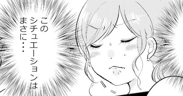 【第4話】俺の女(ママ)に気安く近づくな…!