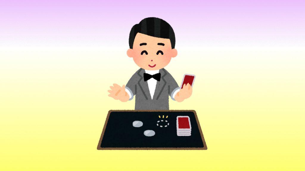 電球 ポーカーフェイス 心理テスト