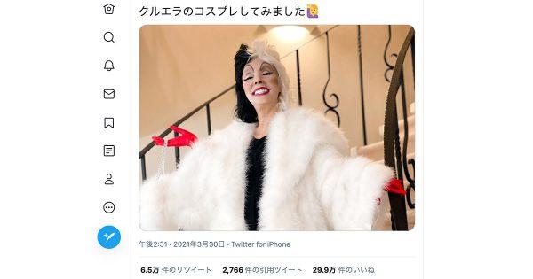 研ナオコのパーフェクトな「ディズニーコスプレ」に29万人が驚愕!