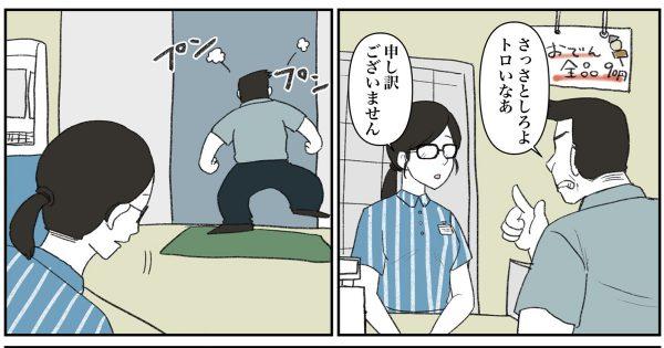 【天才の発想】「クレーマーを○○に変換するメガネ」が欲しい人、正直に挙手!