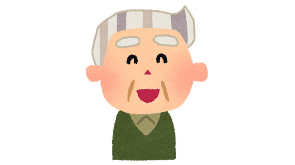 シェード 言動 年齢 心理テスト