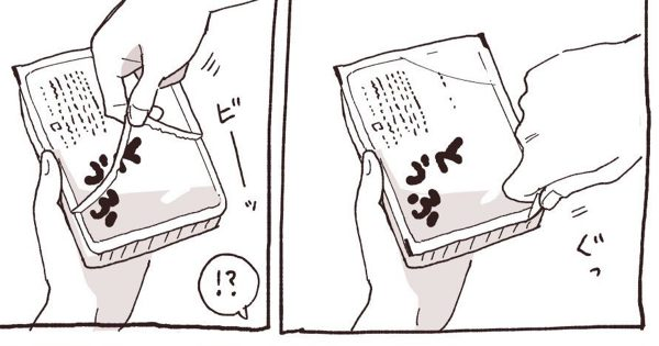 【あるある】日本人が唯一「豆腐への殺意」を抱く瞬間