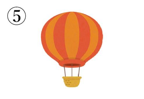 気球 自由 協力 心理テスト
